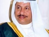 أمير الكويت يعين الشيخ جابر مبارك الحمد الصباح رئيسا لمجلس الوزراء