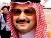 """حسب تقرير مجلة """"أريبيان بيزنس"""" الإماراتية لعام 2009 … الأمير الوليد بن طلال يتصدر قائمة الأغنياء السعوديين  ومعن الصانع خارجها"""