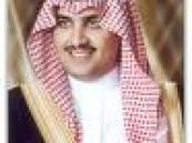 الأمير تركي بن محمد بن فهد يتبرع بمليون ريال لإنشاء وقف خيري لصالح أيتام المنطقة الشرقية  ..