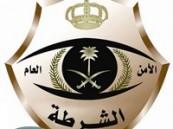 شرطة الرياض تضبط دجالاً يدعي العلاج الشعبي مقابل 15000 ريال .