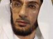 الدكتور محمد العوضي يلقي محاضرة في مهرجان صيف أرامكو يوم الجمعة المقبل ..
