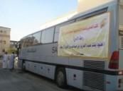 رحلة الأميرة العنود تغادر الأحساء الى مكة المكرمة لأداء العمرة  .