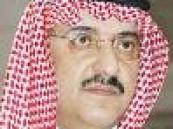 الأمير محمد بن نايف يجري اتصالا شخصياً بوالد المغرر به  لتعزيته  .. و تكشفت تفاصيل جديدة في محاولة الاغتيال الفاشلة  .