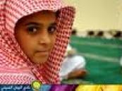 """"""" حفل ختام الأنشطة بالدورة الصيفية القرآنية بجامع المقهوي """""""