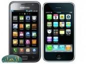 """""""أبل"""" تتفوق على """"سامسونج"""" في مبيعات الهواتف الذكية في الربع الأخير"""