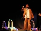 الفنان الظافر يشارك في مسرحية أبو الطواقي .