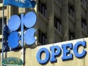 """11 دولة من خارج """"أوبك"""" توافق على خفض الإنتاج.. والنفط يصعد"""