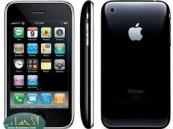 آبل تتصدر مبيعات الهواتف الذكية على مستوى العالم
