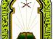 تجهيز مصليات وجوامع الأحساء إستعدادا  لصلاة عيد الفطر المبارك .