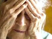 """""""الزهايمر"""" يفتك بـ 36 مليون مسنّ بالعالم ."""