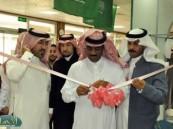 مستشفى الملك فهد يقيم معرض توعوي بمناسبة اليوم العالمي لذوي الإحتياجات الخاصة