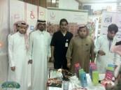التدخل المبكر لذوي الإعاقة بجمعية العمران يشارك في معرض مستشفى الملك فهد .