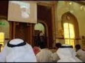 العفالق يحث المواطنين على اغتنام فضل العشر الأواخر من رمضان  .