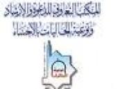 إسلام خمسه من الجنسية الفلبينية باحد مساجد الإحساء .