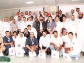 مستشفى الملك عبد العزيز يحتفي بمتبرعي الصفائح الدموية .