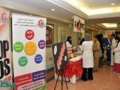 مستشفى الإمام عبد الرحمن آل فيصل أقام اليوم التوعي للأيدز .