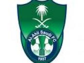 الأمير نواف بن فيصل بن فهد بن عبدالعزيز يعتمد أسماء منتخب المملكة للشباب  .