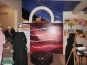 """( الأحساء نيوز ) تتجول في جناح جامعة الملك فيصل في مهرجان """" كلنا منتجون 3 """""""