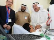 أول مركز متخصص للألم في مستشفى جامعة الدمام في المنطقة الشرقية يستقبل 1000 حالة في 5 شهور .