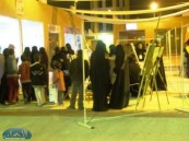 المشاركون بمهرجان كلنا منتجون ( 3 )  يطالبون وكالة الشؤون الاجتماعية بمحال مجانية بالأحساء .