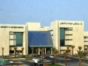 مستشفى الولادة والأطفال بالدمام  يحصل على شهادة الاعتماد كمركز للإنعاش القلبي الرئوي   .