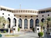 غرفة الشرقية تعقد يوم المنشات الصغيره السعودي البريطاني غدا .