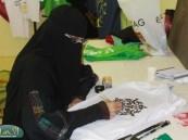 الفنانة مريم عمران : يجب علينا الا نحكر أحلامنا بإطار مُعين .. ( كي لا تقف عند مسمى وظيفة )