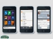 """""""موزيلا"""" تطرح أول هاتف ذكي بنظام تشغيل """"B2G"""""""