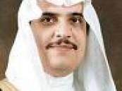 الأمير محمد بن فهد يوجه بتخصيص مسار للطلبة وذوي الاحتياجات على جسر الملك فهد  .