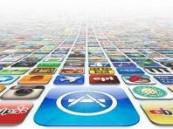 """""""آبل"""" : ( 25 ) مليار تحميل لتطبيقات """"آي فون"""" عبر الانترنت"""
