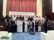 مديرية الشؤون الصحية بالأحساء تشارك بفعالية في المؤتمر العالمي لجراحة الأوعية