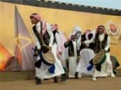 معرض للثقافة السعودية بعدسات صربية .