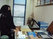 """"""" نورة السالم  """" مسئولة الإعلام باتحاد الغرف الخليجية أول صحفية في مسيرة أمانة الاتحاد تكشف لـ ( الأحساء نيوز ) سبب تهديدها بالقتل وتنكرها"""