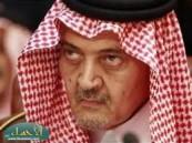 الفيصل: يجب مساعدة السوريين للدفاع عن أنفسهم