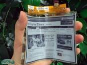 LG تعلن عن أول شاشة إلكترونية مرنة من البلاستيك