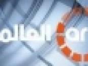 ( ART ) تطلق اليوم قناة ART العالمي القناة المتخصصة في نادي النصر السعودي .