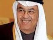 بعد أخبار عن إصابته بعارض صحي مفاجئ السكرتير الخاص  : غازي القصيبي بخير ومتواجد حالياً في البحرين  .