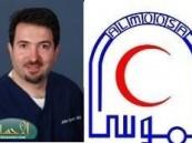 مستشفى الموسى العام يستضيف البروفسور جون خوري رائد عمليات تصحيح الأبصار والقرنية وعمليات الليزك