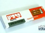 مع قرب بداية العام الدراسي إكتشاف أقلام رصاص إسرائيلية تباع في الأسواق .