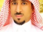 """"""" فهد """" معلمة ابنته قتلته من حيثُ لا تدري …!!!"""