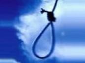 أقدام أستاذ جامعي على الانتحار  .