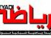 """هاكر هلالي يخترق """" جريدة الرياضي السعودية """""""