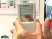 شركة يابانية تطرح هاتفا ذكيا بشاشة نافذة للضوء