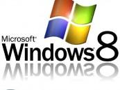 """مايكروسوفت: """"ويندوز 8"""" يعمل باللمس"""