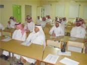 انطلاق دورات تدريب أكثر من 10 آلاف معلم على كيفية التعامل مع الأنفلونزا المستجدة في مدارس الأحساء .