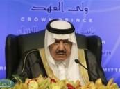 """حدادا على وفاة الأمير نايف بن عبدالعزيز """" رحمه الله """" إيقاف ( مهرجان الأحساء للتسوق ) وتأجيل إنطلاق ( فرحة حسانا الى يوم الخميس المقبل."""