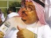 مدينة العمران تنظم امسية تأبينية عن الزميل الإعلامي عبد الله القنبر رحمه الله .