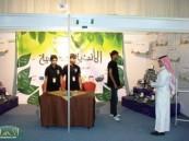 """عدسة ( الأحساء نيوز ) ترصد فعاليات اليوم الثالث في مهرجان """"  فرحة حسانا """" في منتزه الملك عبد الله البيئي ."""