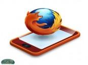 ( OS ) نظام التشغيل الجديد للهواتف الذكية من موزيلا