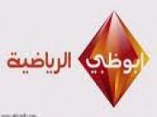صفعه ثانية في اقل من شهر : موبايلي تسحب استثمارتها من قناة ابوظبي الرياضية بسبب خط الستة .